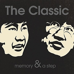 더 클래식(The Classic) - Memory & A Step [Mini Album]